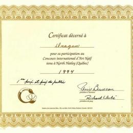 Nagrada publike i I nagrada žirija, Kanada 1994.