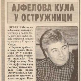 Evropske novosti, Srbija 1997.