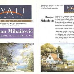 Hotel Hyatt, Beograd, izložba, Srbija 1996.
