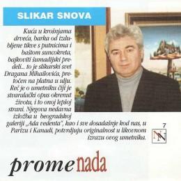Nova nada, Srbija, 1999.