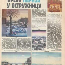 "Revija ""Sabor"", Srbija, 1991."