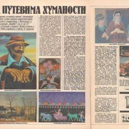 "Revija ""Sabor"", Srbija, 1987."