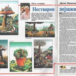 Ilustrovana Politika, Beograd, Srbija, 1996.