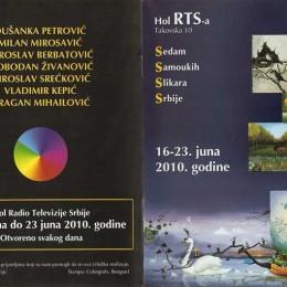 Izložba, galerija RTS -a, Srbija, 2009.